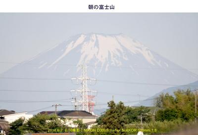 20160602富士山.jpg