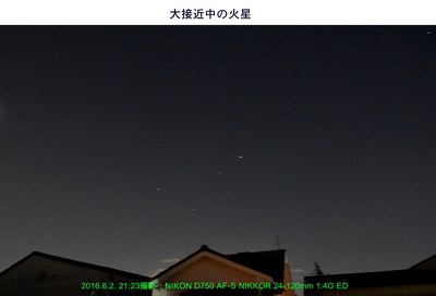 20160602火星.jpg
