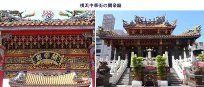 20160602関帝廟.jpg