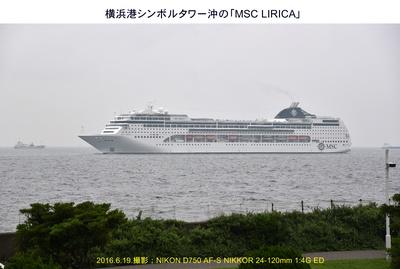 20160619MSC_LIRICA.jpg