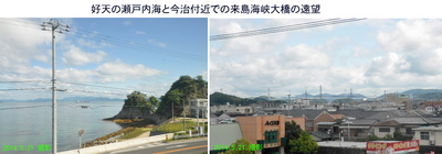 四国4日目瀬戸内海.jpg