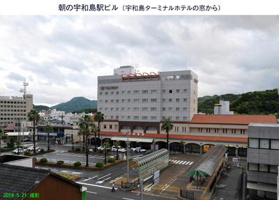 四国4日目駅ビル.jpg