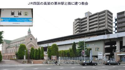 四国2日目2.jpg