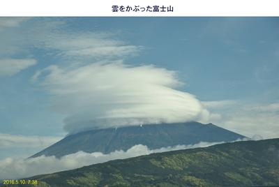 焼香旅3.jpg