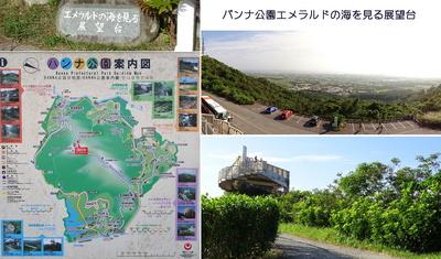 石垣ツアー3-9.jpg