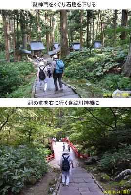 羽黒山4.jpg