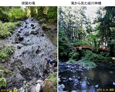 羽黒山5.jpg