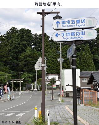羽黒山7.jpg